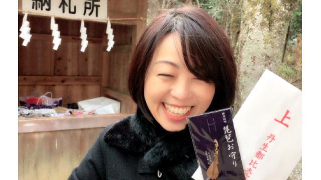 早川亜希動画#583≪念願★丹生都比売神社に参拝!≫