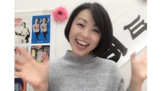 早川亜希動画#591≪【思いを語る】ひとりぼっちの早川荘について。≫