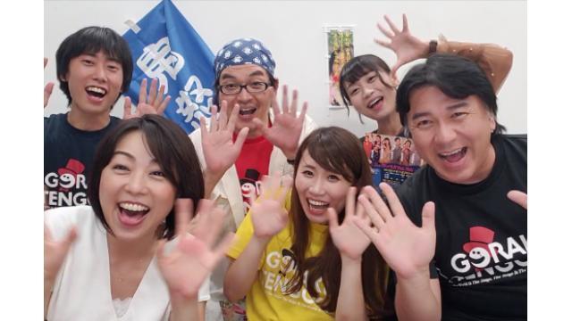 早川亜希動画#656≪小倉さんも!劇団娯楽天国様ご出演!!≫