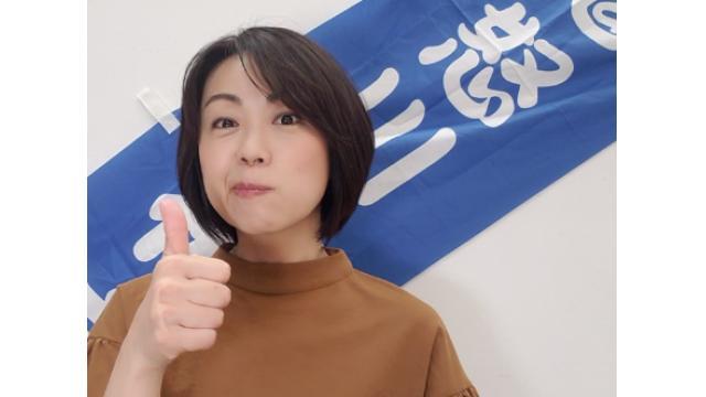 早川亜希動画#660≪夏のやり残し、なつくよう。≫