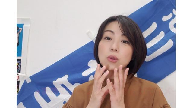 早川亜希動画#661≪役者さんって、どうやって台本を覚えてるの?≫
