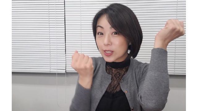 早川亜希動画#664≪HalloweenもこもこチャームDIY!【前編】≫