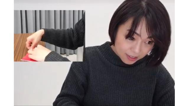 早川亜希動画#679≪不器用全開!(笑)折り紙で作るクリスマス小物前編≫