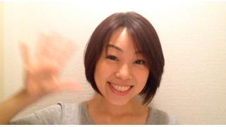 ≪あきないch≫早川亜希動画#2、up!