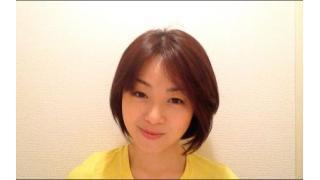 ≪あきないch≫早川亜希動画#17、up!〜今行きたい!海外〜