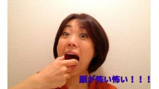 ≪あきないch≫早川亜希動画#18、up!〜つれもて行こら、グルメ編〜
