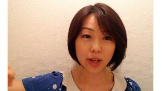 ≪あきないch≫早川亜希動画#22、up!〜早川流、お弁当作り!〜