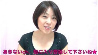 ≪あきないch≫早川亜希動画#33、up!〜夏の思い出、部活編〜