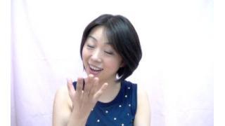 ≪あきないch≫早川亜希動画#37、up!〜亜希流東京案内!〜