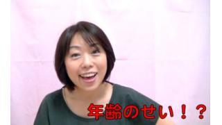≪あきないch≫早川亜希動画#39、up!〜ひんやりする為に。〜