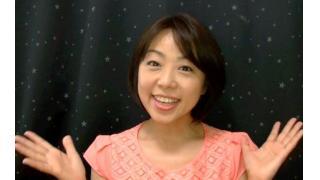 ≪あきないch≫早川亜希動画#44、up!〜これからのあきないchの話とか〜