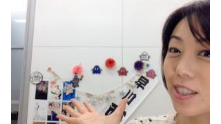≪あきないch≫早川亜希動画#46、up!〜早川荘開始前〜終了後の様子〜