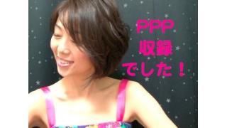 ≪あきないch≫早川亜希動画#53、up!〜PPP収録でした!〜