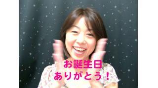 ≪あきないch≫早川亜希動画#56、up!〜お誕生日ありがとう!〜