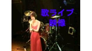 ≪あきないch≫早川亜希動画#60、up!〜歌LIVE映像[久しぶりに君は]~※会員限定※〜