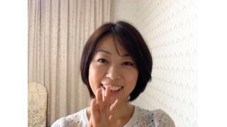 ≪あきないch≫早川亜希動画#68、up!〜地元の友達と会いました!〜