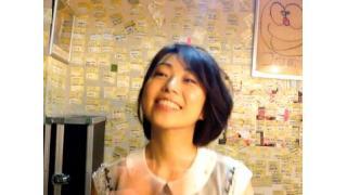 ≪あきないch≫早川亜希動画#78、up!〜江頭2:50のピーピーピーするぞ!終了後動画〜