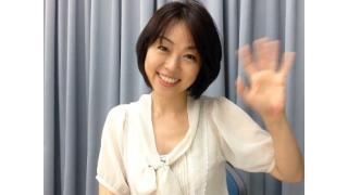 ≪あきないch≫早川亜希動画#80、up!〜㊙写真が流出した生放送。〜