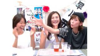 ≪あきないch≫早川亜希動画#85、up!〜早川荘で2人が大暴れ!〜