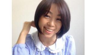 ≪あきないch≫早川亜希動画#93、up!〜小さな亜希の涼み方〜
