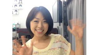 ≪あきないch≫早川亜希動画#95、up!〜Pianoと私〜