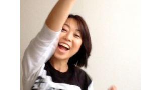 ≪あきないch≫早川亜希動画#99、up!〜季節の変わり目!ストレス発散法〜