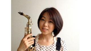 ≪あきないch≫早川亜希動画#102、up!〜サックスという楽器、知ってます?〜