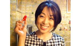≪あきないch≫早川亜希動画#104、up!〜PPP収録・・見ないでっ(笑)〜