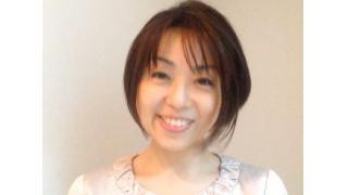 ≪あきないch≫早川亜希動画#106、up!〜PPP、次回が200回目の収録!〜