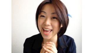 ≪あきないch≫早川亜希動画#118、up!〜早川TVショッピング第2弾〜