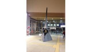 ≪Diary≫新潟〜高岡の青い空と、自撮り写真等★