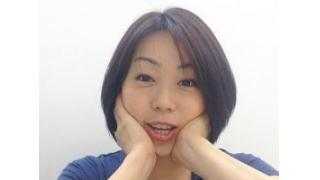 ≪あきないch≫早川亜希動画#132〜忘れ得ぬ秋の味覚〜