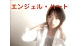≪あきないch≫早川亜希動画#134〜ドラマ「エンジェル・ハート」どうだっ!〜