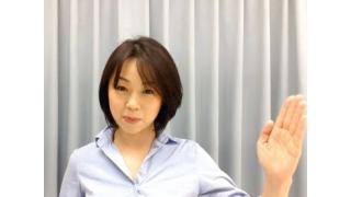 早川亜希動画#148≪珈琲の味が分かる女≫