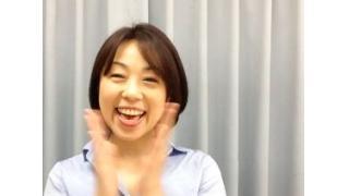 早川亜希動画#149≪12/25に発売する新曲作詞中★≫
