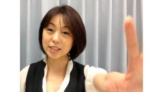 早川亜希動画#155≪早川荘、5周年にあたり≫
