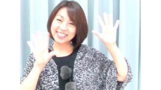 早川亜希動画#170≪2016年、早川亜希の抱負≫
