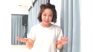 早川亜希動画#177≪直筆年賀状&お年玉プレゼント≫