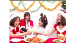 早川亜希動画#179≪早川荘クリスマスSP、会員限定部分も少しだけ!≫