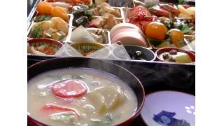 早川亜希動画#184≪和歌山雑煮とおせち料理!≫