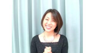 早川亜希動画#197≪どんな携帯なら買い替えたい?≫