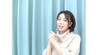 早川亜希動画#202≪早川亜希への質問募集!≫