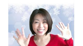早川亜希動画#204≪注意!早川風邪注意報≫