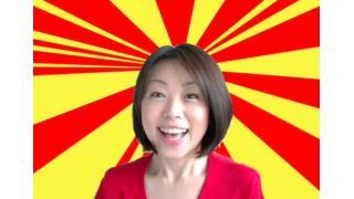 早川亜希動画#205≪貴方のオニはまり大募集!≫