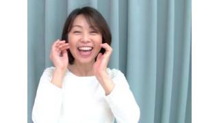 早川亜希動画#210≪健康話→悩み吐露動画へ≫
