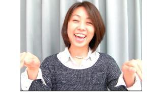 早川亜希動画#216≪妄想!バレンタインデートと告白質問募集≫