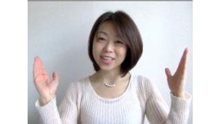 早川亜希動画#227≪この春、私を○○に連れてって!≫