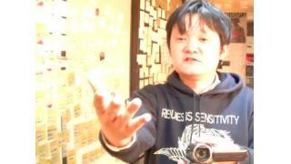 早川亜希動画#233≪PPPあべちゃんの野望とは!?≫