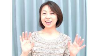 早川亜希動画#243≪映画「キャロル」芸術美が素晴らしい!≫