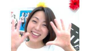 早川亜希動画#250≪早川荘ダイジェスト、あの人のポーズも!≫
